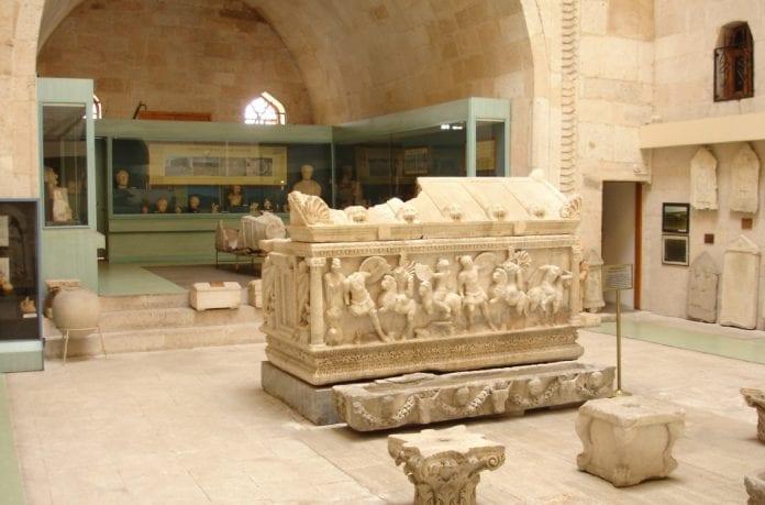 Kütahya Arkeolloji Müzesi
