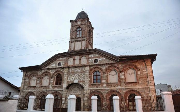 Bulgar Kilisesi