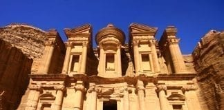 El-Deir Manastırı