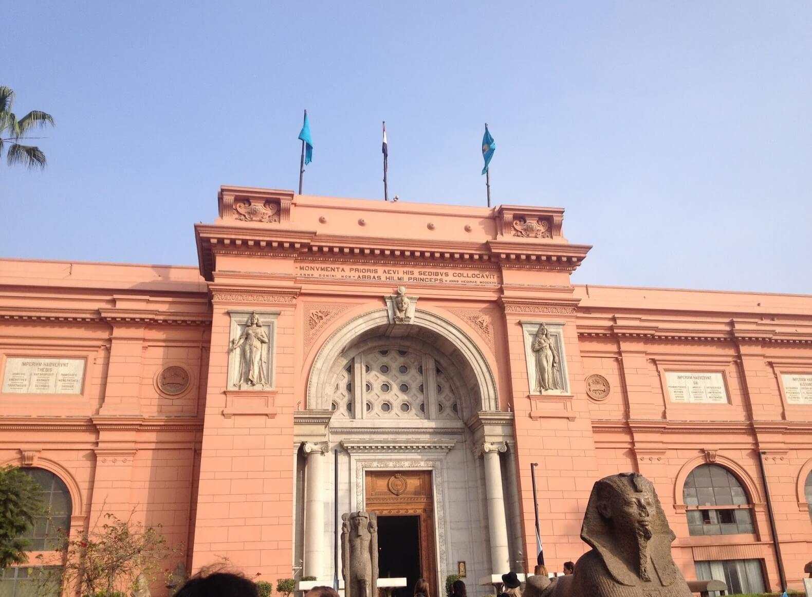 Kahire Mısır Müzesi