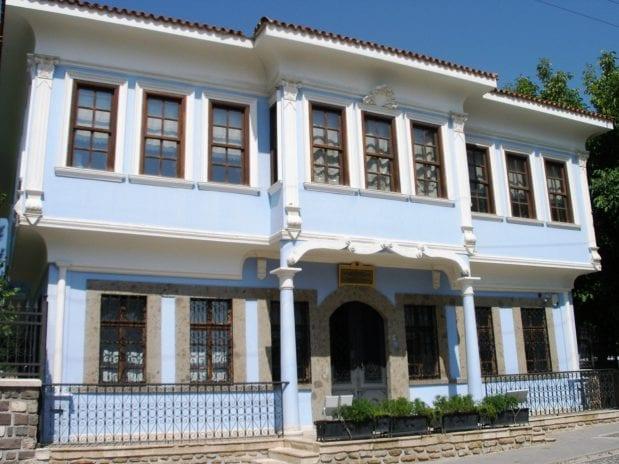 Uşak Atatürk ve Etnografya Müzesi