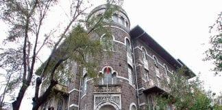İzmir Arkeoloji Müzesi
