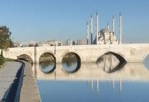 Adana'ya nasıl gidilir?