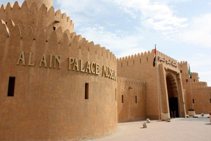 Al Ain Sarayı Müzesi