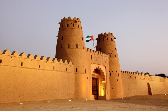 Al Jahili Kalesi