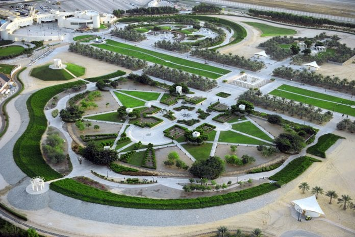 Khalifa Parkı
