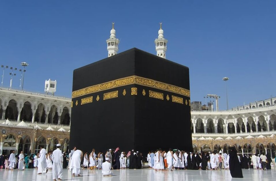 Mescid-i Haram – Kâbe