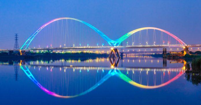 Ay Köprüsü