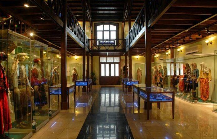 Kadın Müzesi