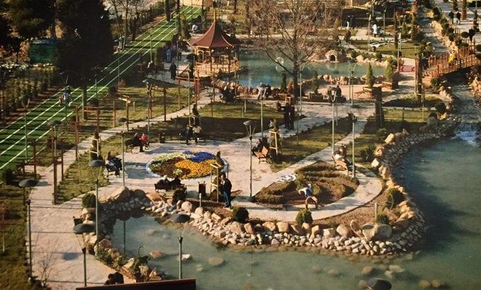 kırıkkale şehitler parkı