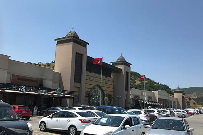 Sarar Alışveriş Merkezi