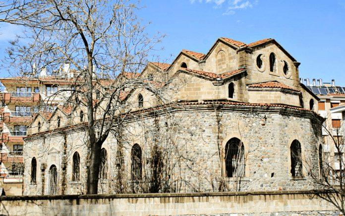 aya baniya kilisesi