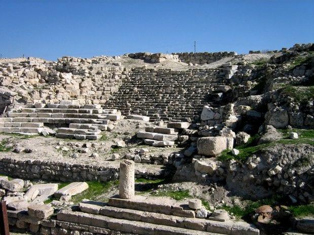 Ballıhisar Antik Kenti (Pessinus Örenyeri)