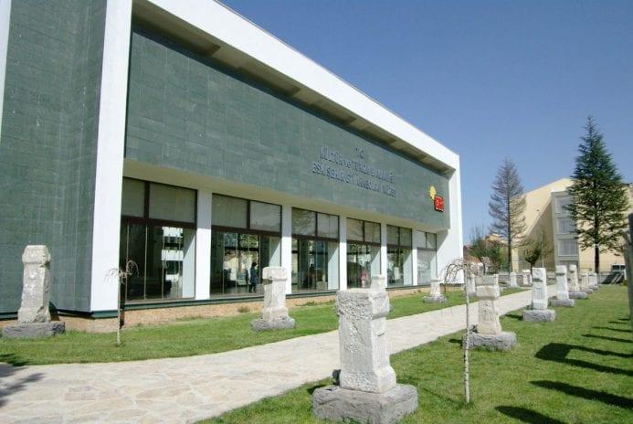 ETİ Arkeoloji Müzesi