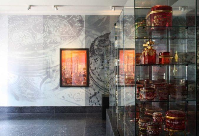 Abderrahman Slaoui Müzesi