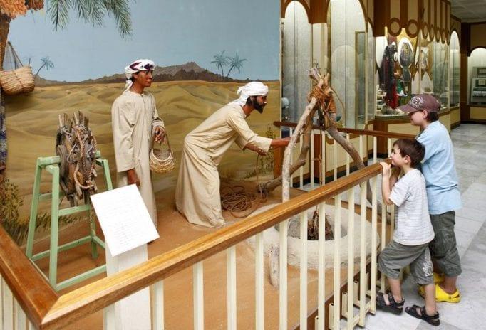 Al Ain Ulusal Müzesi