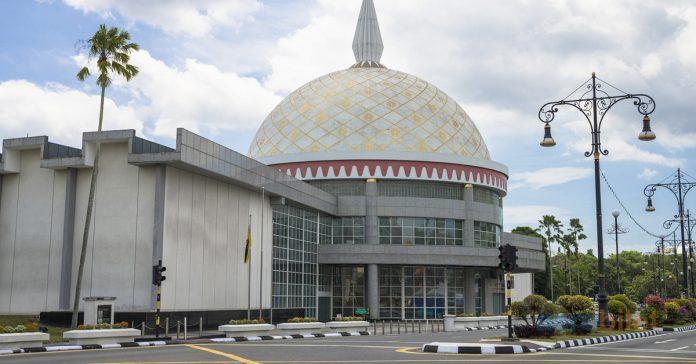Brunei Müzesi