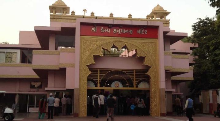 Camp Hanuman Mandir
