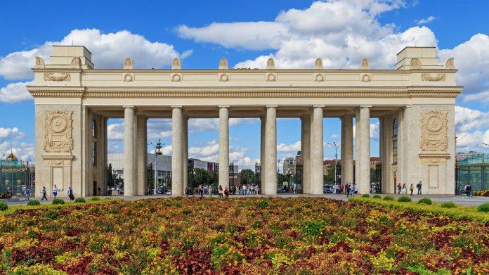 Gorki Parkı