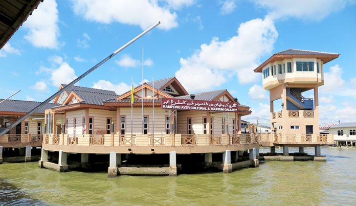 Kampong Ayer Kültür ve Turizm Galerisi