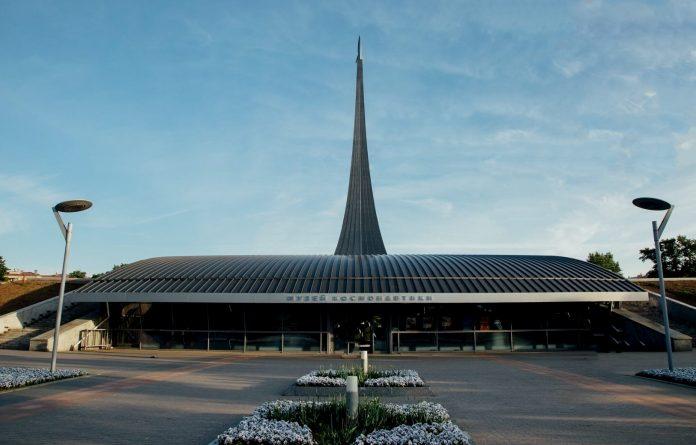 Kozmonotluk Anıt Müzesi