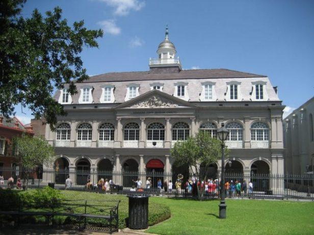 Louisiana Eyalet Müzesi