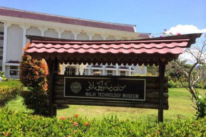Malay Teknoloji Müzesi