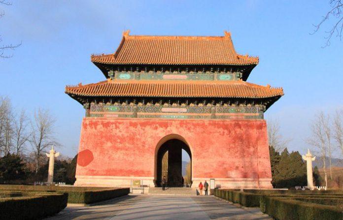 Ming Mezarları