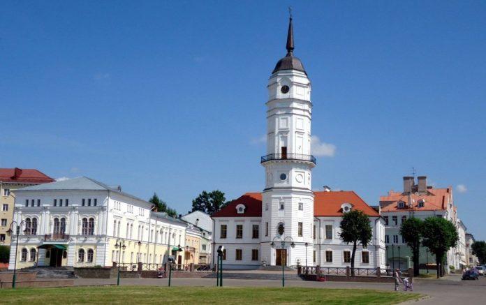 Mogilev Belediye Binası