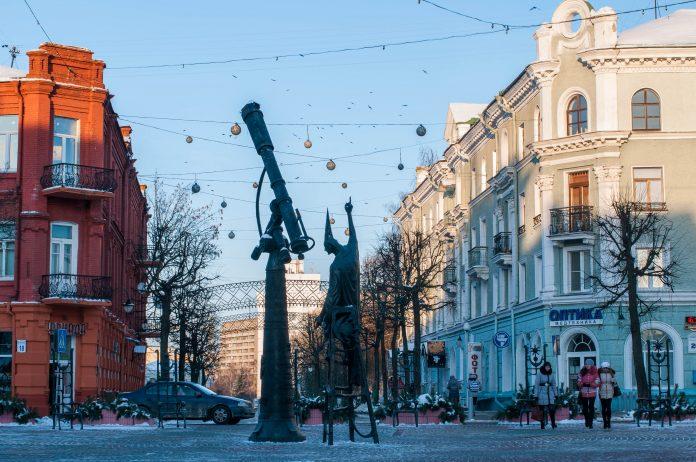 Mogilev Şöhret Meydanı