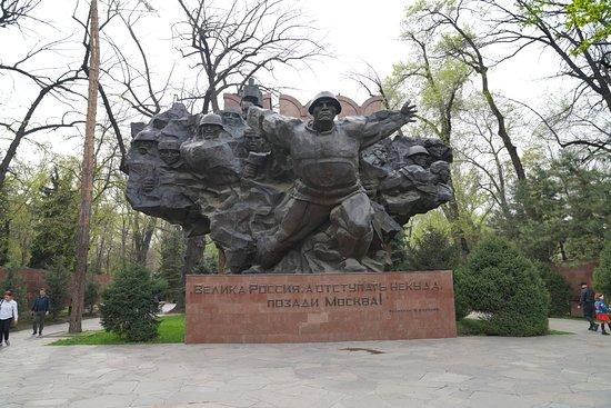 Panfilov Parkı ve Savaş Anıtı