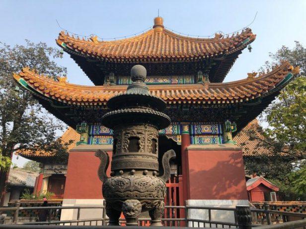 Tiang Yun Dian Çin Tapınağı