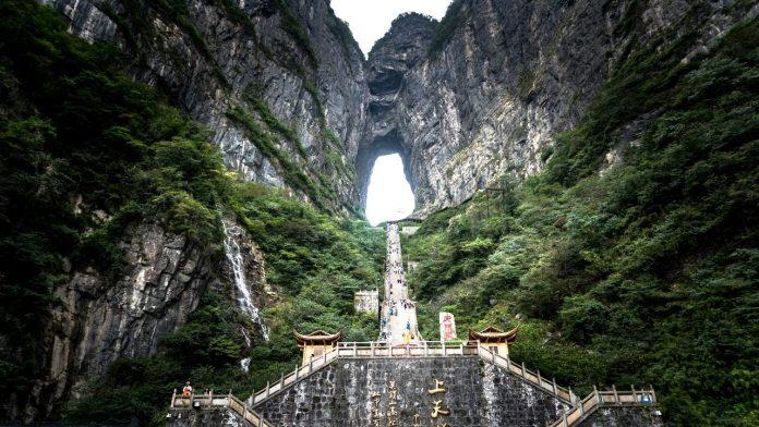 Tianmen Dağı