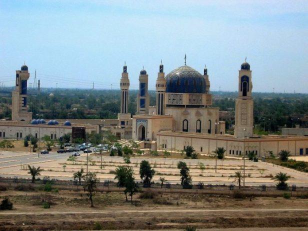 Umm al-Qura Camii