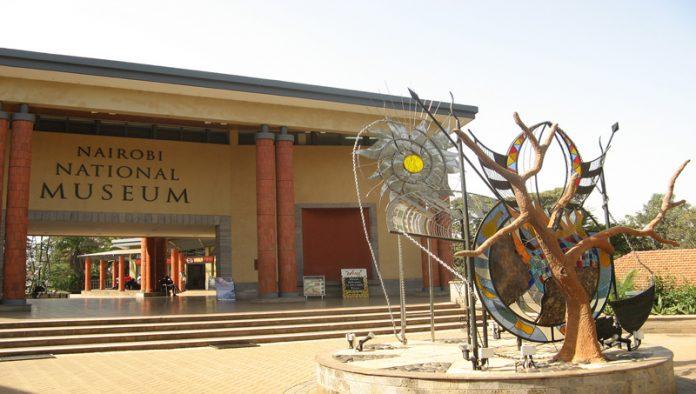 Abidjan Ulusal Müze