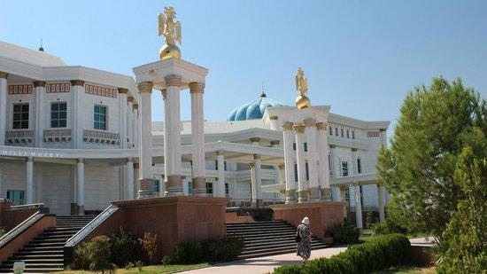 Aşkabat Ulusal Müzesi