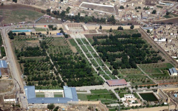 Babür Bahçesi