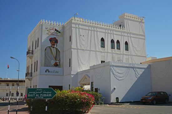Bait Al- Zübeyir Müzesi