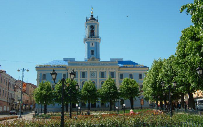 Belediye Sarayı ve Meydan