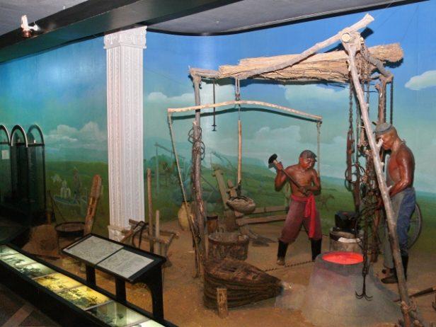 Bölgesel Müze