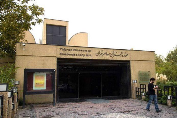 Çağdaş Sanat Müzesi