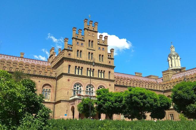 Chernivtsi University Botanical Garden