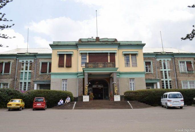 Etnoloji Müzesi