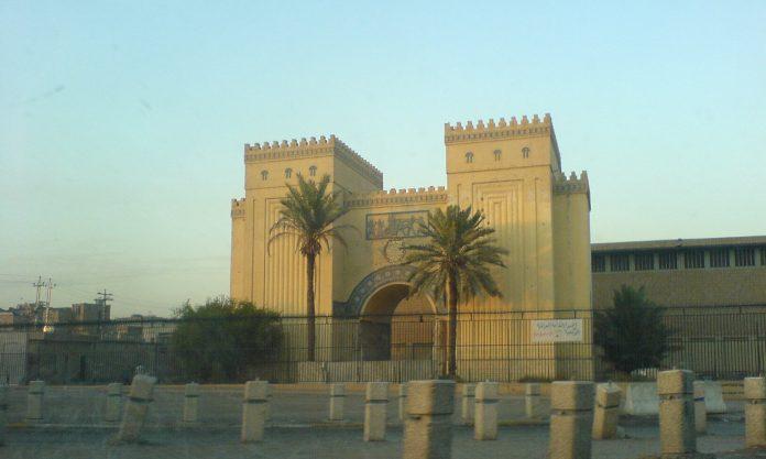 Irak Ulusal Müzesi