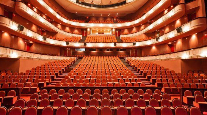 Kahire Opera Binası
