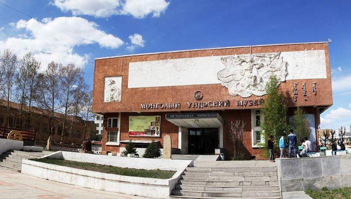Moğolistan Ulusal Müzesi