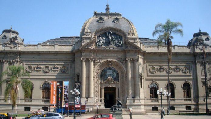 Moritanya Ulusal Müzesi