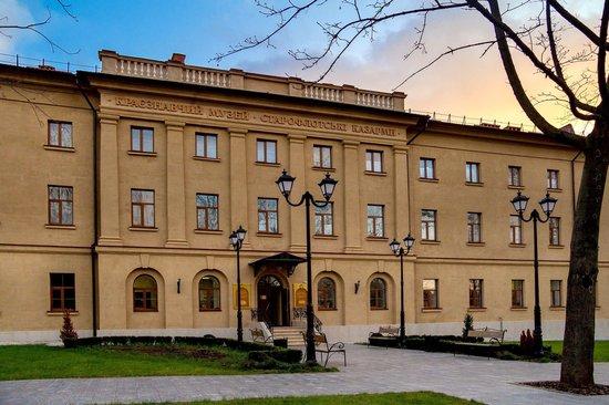 Mykolayiv Bölgesel Tarih Müzesi