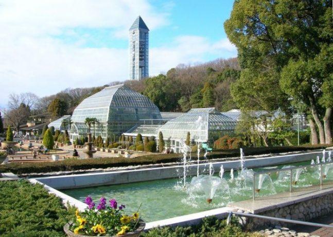 Nagoya Botanik ve Hayvanat Bahçesi