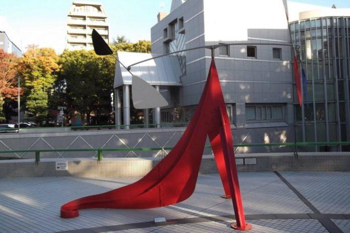 Nagoya Sanat ve Kültür Merkezi